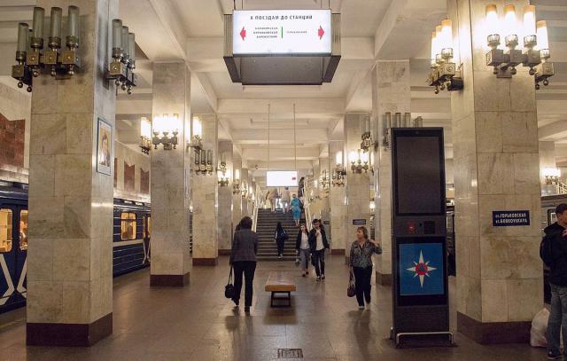 Станция Московская НН-синяя.jpg