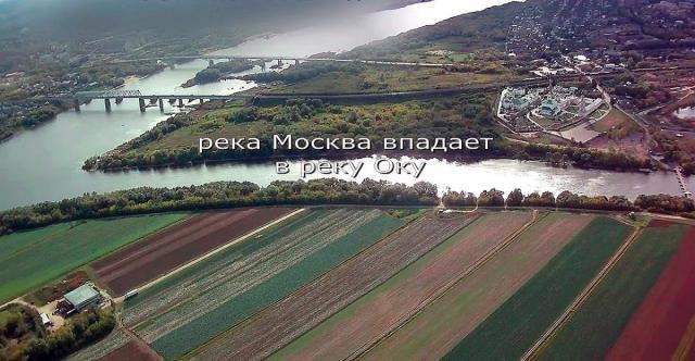 Кадр-2 - слияние Москвы с Окой.jpg