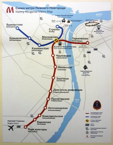 Карта метро НН.jpg