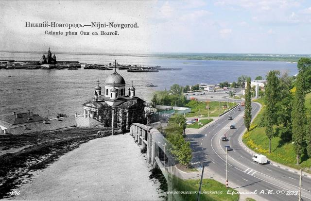 Нижний Новгород в 19-м веке и сейчас.jpg