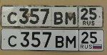 Восстановление и реставрация автомобильного номера