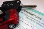 Страховка авто онлайн