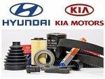 Оригинальные запчасти на Hyundai и Kia