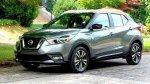 Начаты продажи обновленного компактного паркетника Nissan Kicks