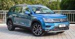 В России будут выпускать компактный кроссовер Volkswagen Tharu