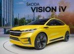 Прием заказов на купеобразный электрический кроссовер Skoda Vision iV